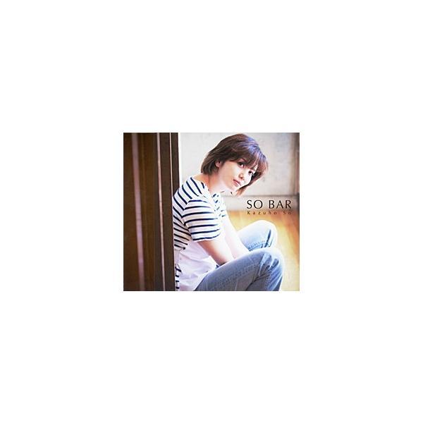 壮一帆 「SO BAR」 (CD)
