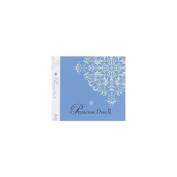Princess Disc II (CD)