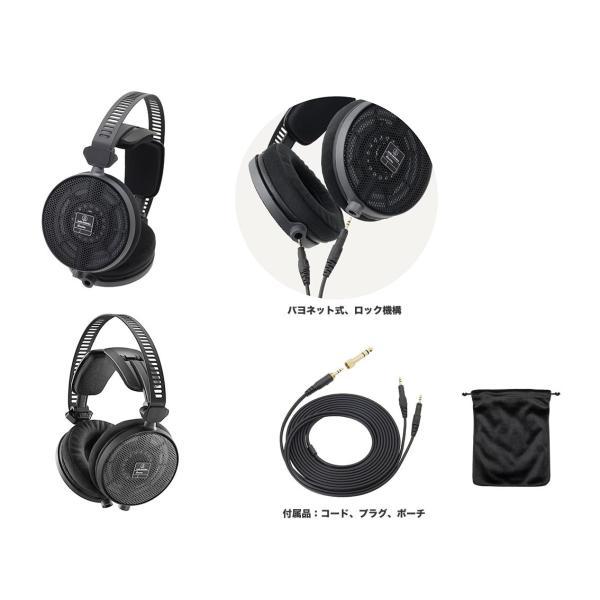 audio-technica/ATH-R70x Black オーディオテクニカ プロフェッショナルオープンバックリファレンスヘッドホン|musicfarm