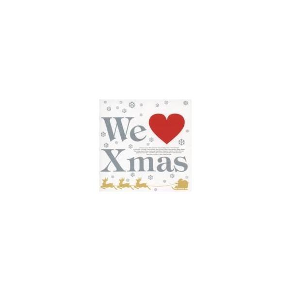 We Love Xmas~恋人たちに贈るクリスマス クリスマスソング ドライブデートのBGMに♪