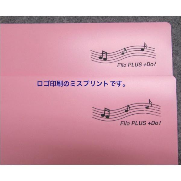 バンドファイル 楽譜ファイル 送料無料 アウトレット処分 30ポケット File PLUS +Do(A4、60ページ)  リング式 ファイルから出さずに書き込みOK|musicoffice|05