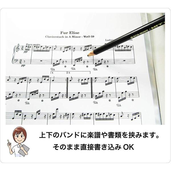 バンドファイル 楽譜ファイル 送料無料 アウトレット処分 30ポケット File PLUS +Do(A4、60ページ)  リング式 ファイルから出さずに書き込みOK|musicoffice|08