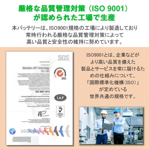 TOSHIBA Dynabook T351 T451 T551 EX46 EX56 EX66 CX45 CX47 CX48 対応 互換 新品 WorldPlus バッテリー musik-store 04