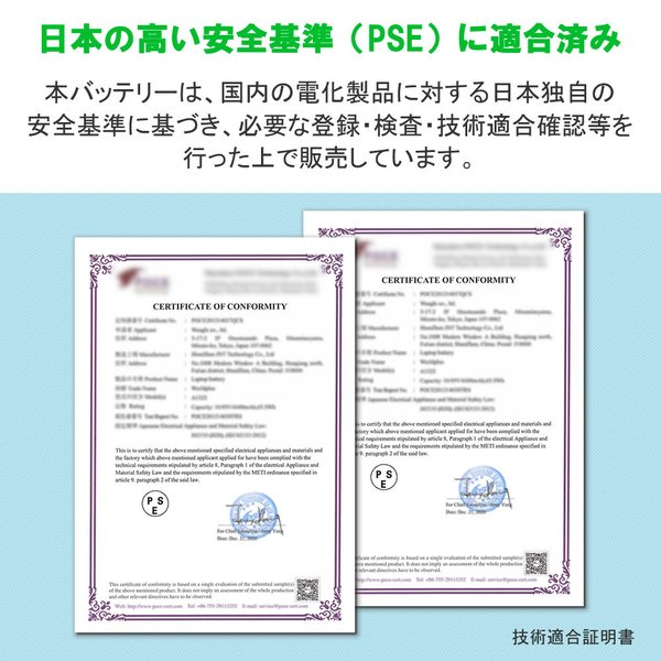 TOSHIBA Dynabook T351 T451 T551 EX46 EX56 EX66 CX45 CX47 CX48 対応 互換 新品 WorldPlus バッテリー musik-store 05