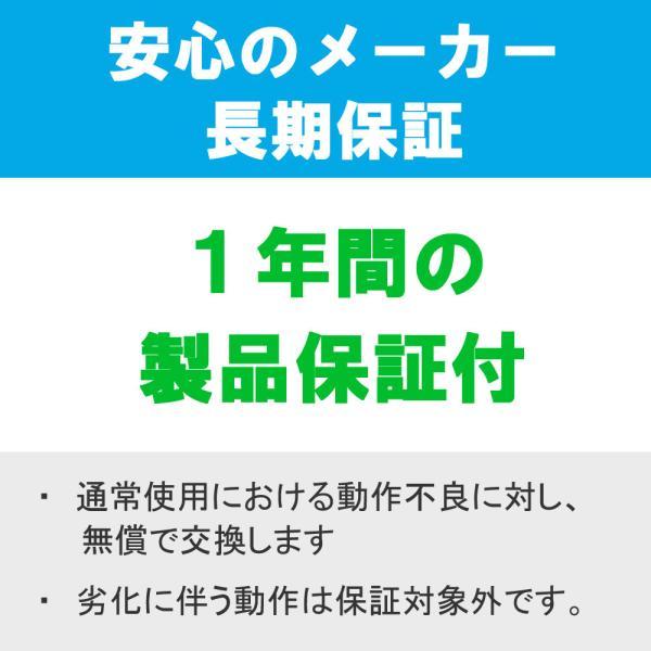 TOSHIBA Dynabook T351 T451 T551 EX46 EX56 EX66 CX45 CX47 CX48 対応 互換 新品 WorldPlus バッテリー musik-store 06