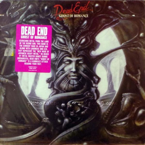デッドエンド Dead End - Ghost of Romance (vinyl)