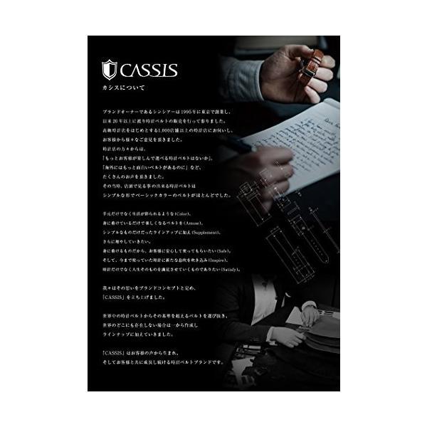 CASSIS[カシス]アリゲーター時計バンド ADONARA CAOUTCHOUC SHINY アドナラカウチックシャイニー 18mm ブラック 交換