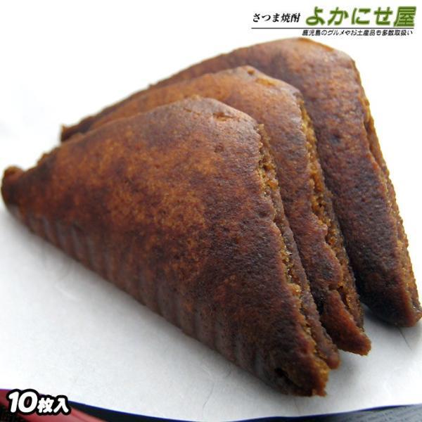 げたんは 10枚入  焼き菓子 甘い 国産 黒糖 郷土 昔 なつかしい お土産 銘菓 旅 鹿児島