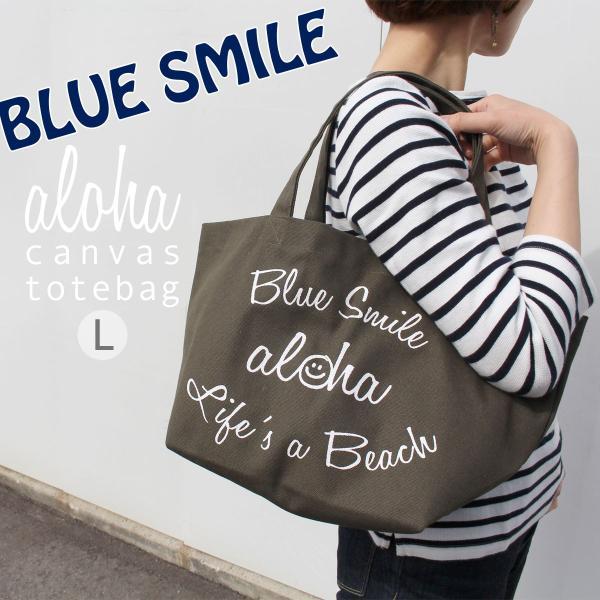 BLUESMILEalohaキャンバストートL トートバッグ サブバッグ エコバッグ ランチバッグ|mustyle-kobe