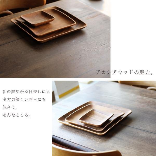 スクエアディッシュS アカシア 食器 プレート 木製 ナチュラル 北欧風|mustyle-kobe|03