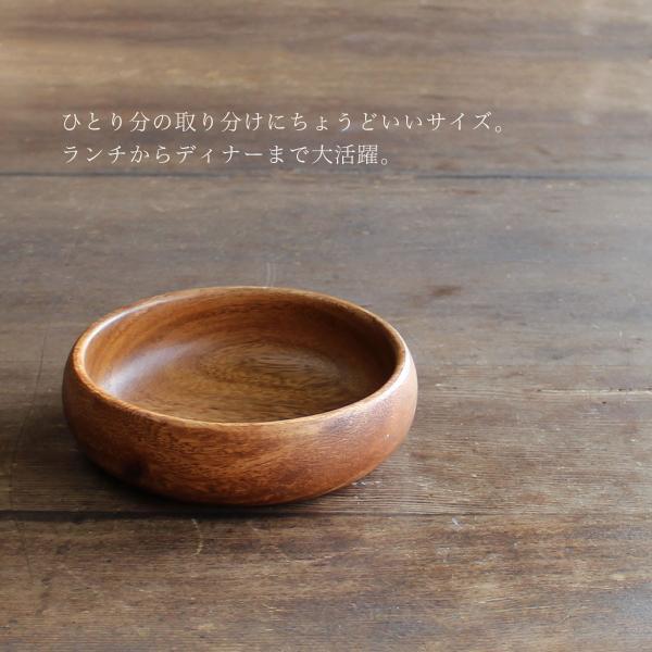 ラウンドボウルL アカシア 食器 ボウル 木製 ナチュラル 北欧風|mustyle-kobe|02