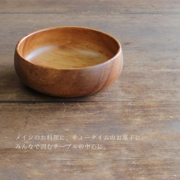 ラウンドボウルLL アカシア 食器 ボウル 木製 ナチュラル 北欧風|mustyle-kobe|02