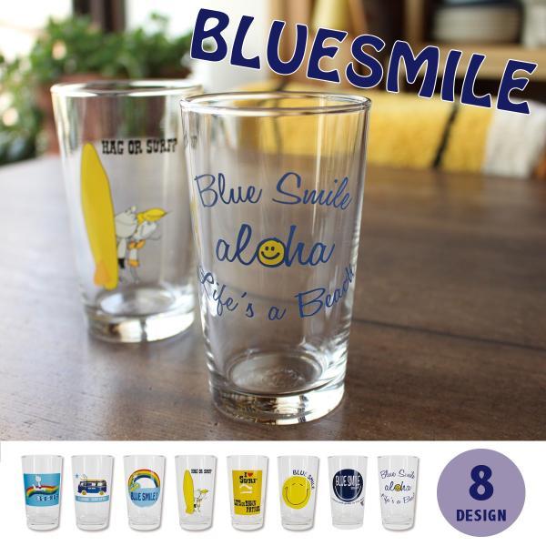BLUE SMILEグラス グラス コップ 食器 カフェ マリン サーフ 贈り物 ギフト おしゃれ|mustyle-kobe