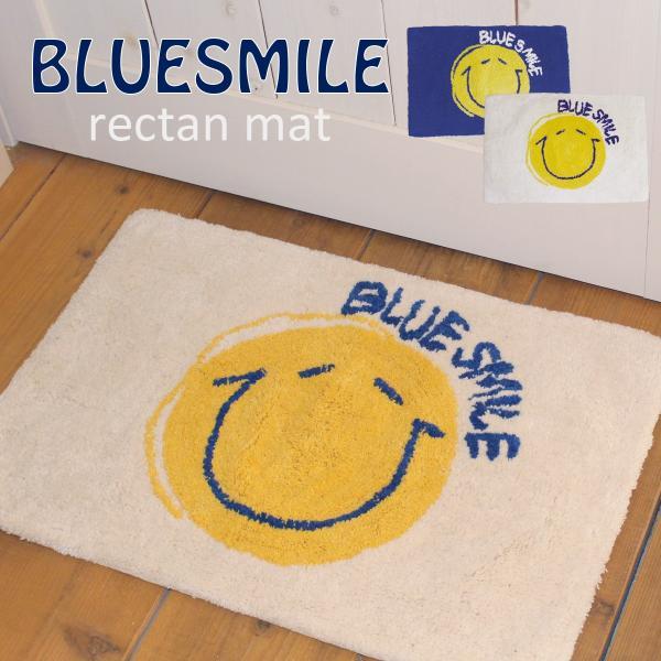 BLUESMILEレクタンマット レクタンマット マット レクタン 長方形 スマイル 綿 コットン インド製|mustyle-kobe