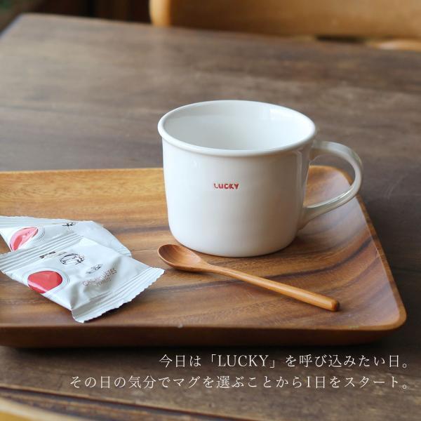 スタンプマグ マグカップ マグ 食器 カフェ 白 贈り物 ギフト おしゃれ ユニセックス シンプル|mustyle-kobe|02