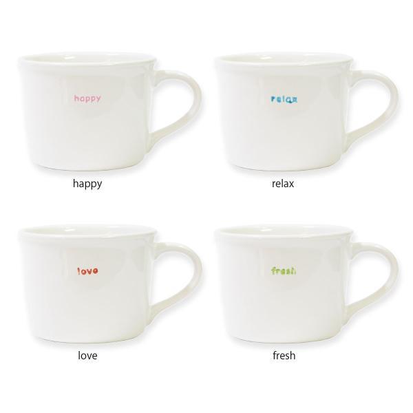 スタンプマグ マグカップ マグ 食器 カフェ 白 贈り物 ギフト おしゃれ ユニセックス シンプル|mustyle-kobe|03