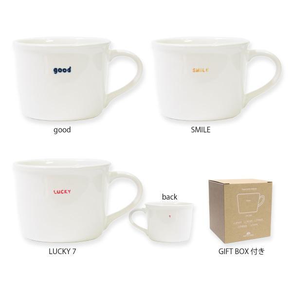 スタンプマグ マグカップ マグ 食器 カフェ 白 贈り物 ギフト おしゃれ ユニセックス シンプル|mustyle-kobe|04