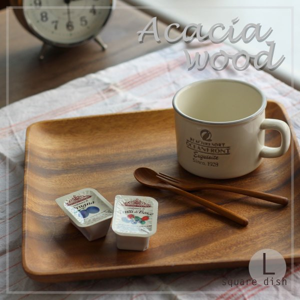 スクエアディッシュL アカシア 食器 プレート 木製 ナチュラル 北欧風|mustyle-kobe