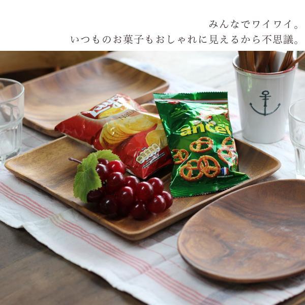 スクエアディッシュL アカシア 食器 プレート 木製 ナチュラル 北欧風|mustyle-kobe|02