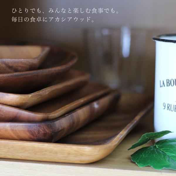 スクエアディッシュL アカシア 食器 プレート 木製 ナチュラル 北欧風|mustyle-kobe|03