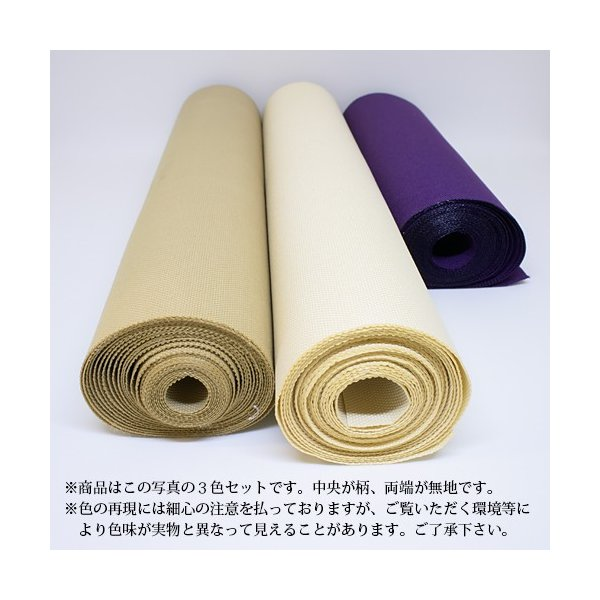 【テーブルランナー「紫蘭」クリーム】無天茶坊・特選テーブルランナー3色セット|muten-chabou|05