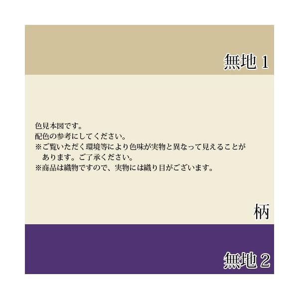 【テーブルランナー「紫蘭」クリーム】無天茶坊・特選テーブルランナー3色セット|muten-chabou|06