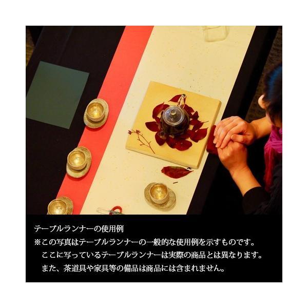 【テーブルランナー「紫蘭」クリーム】無天茶坊・特選テーブルランナー3色セット|muten-chabou|07