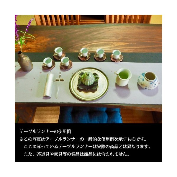 【テーブルランナー「紫蘭」クリーム】無天茶坊・特選テーブルランナー3色セット|muten-chabou|08
