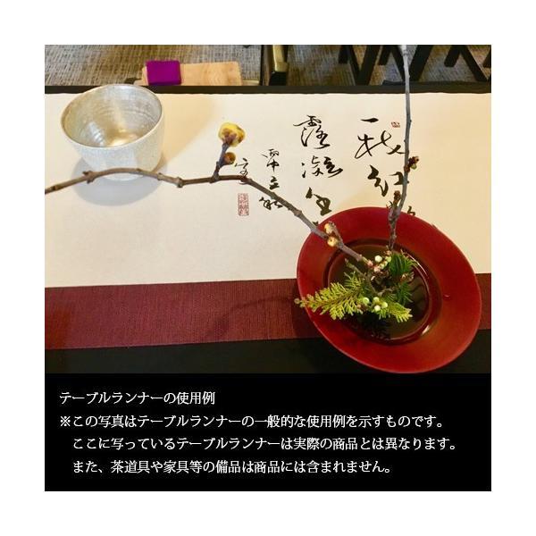 【テーブルランナー「紫蘭」クリーム】無天茶坊・特選テーブルランナー3色セット|muten-chabou|09