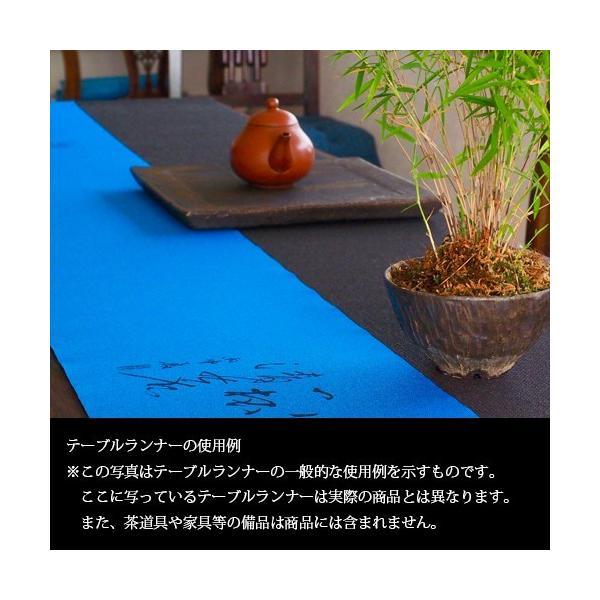 【テーブルランナー「紫蘭」クリーム】無天茶坊・特選テーブルランナー3色セット|muten-chabou|10
