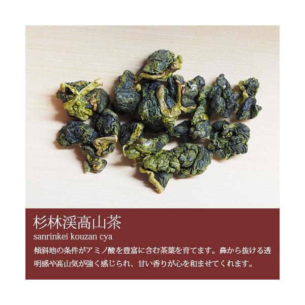 【杉林渓高山茶】無天茶坊・特選台湾茶|muten-chabou|02