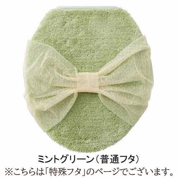 りぼんトイレ特殊フタカバー|mutow|04