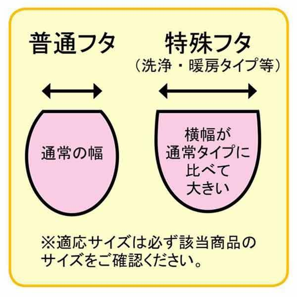 りぼんトイレ特殊フタカバー|mutow|06