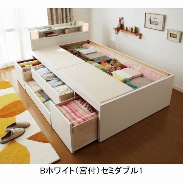 大量 収納ベッド VB B Bシングル2( 大量収納 木製ベッド シングルベッド 引き出し付きベッ 送料無料!【大型】 mutow