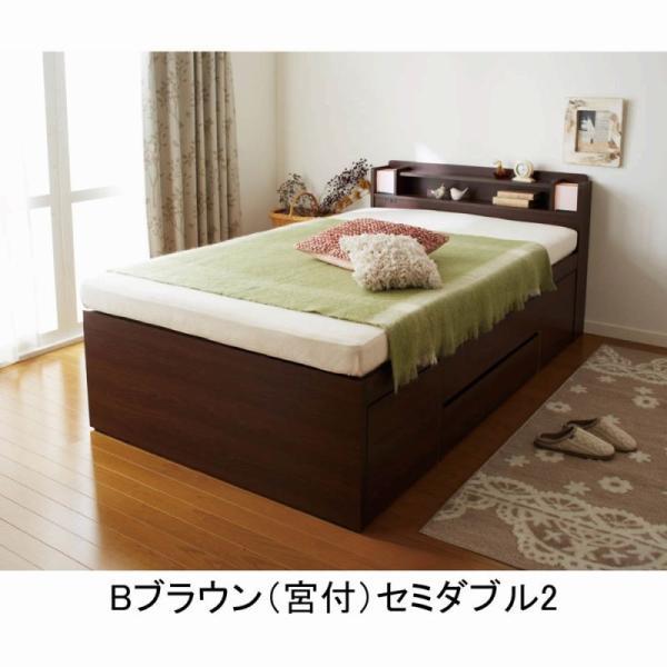 大量 収納ベッド VB B Bシングル2( 大量収納 木製ベッド シングルベッド 引き出し付きベッ 送料無料!【大型】 mutow 02