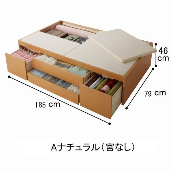 大量 収納ベッド VB A Aセミシングルショート( 大量収納 木製ベッド セミシングルベッド 引 送料無料!【大型】 mutow 02