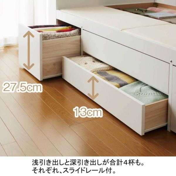 大量 収納ベッド VB A Aセミシングルショート( 大量収納 木製ベッド セミシングルベッド 引 送料無料!【大型】 mutow 03