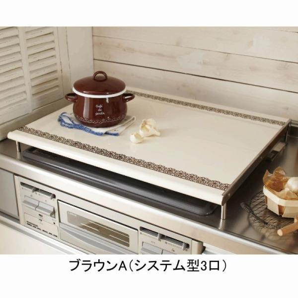コンロカバーTB2  ( キッチン 収納 作業台 ラック ガード ) mutow