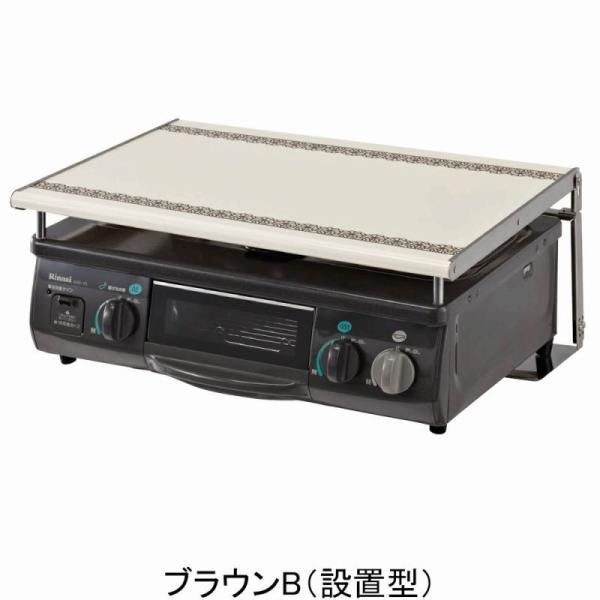 コンロカバーTB2  ( キッチン 収納 作業台 ラック ガード ) mutow 02