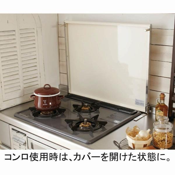 コンロカバーTB2  ( キッチン 収納 作業台 ラック ガード ) mutow 04