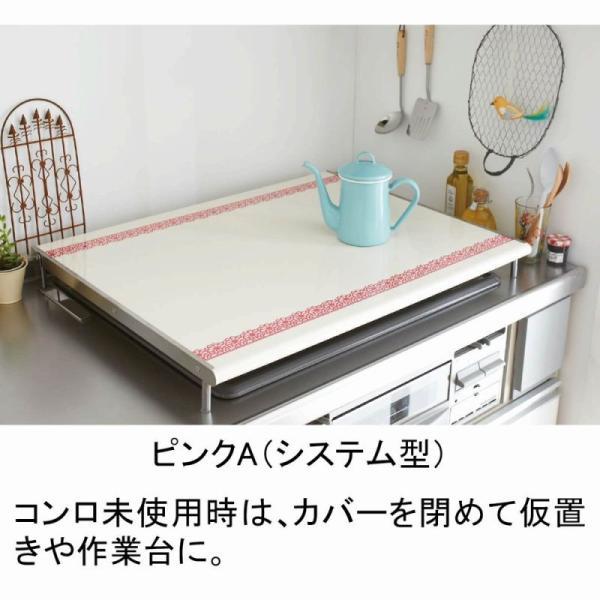 コンロカバーTB2  ( キッチン 収納 作業台 ラック ガード ) mutow 05