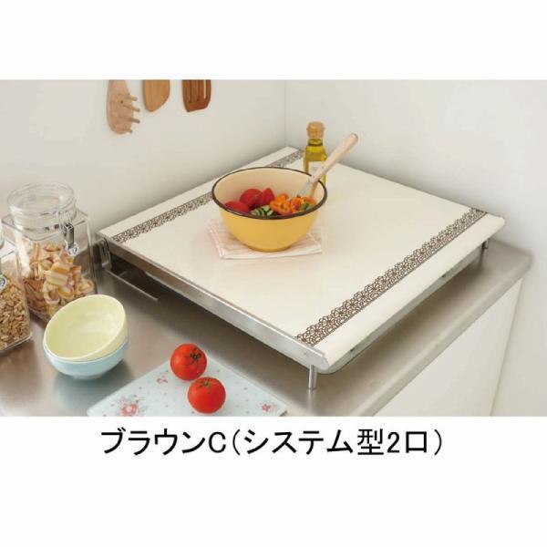 コンロカバーTB2  ( キッチン 収納 作業台 ラック ガード ) mutow 06