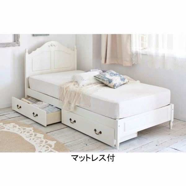 収納付クラシカルベッドV4 シングル  姫系ベッド シングルベッド 収納ベッド 引出し付ベッド 送料無料!【直送】 mutow