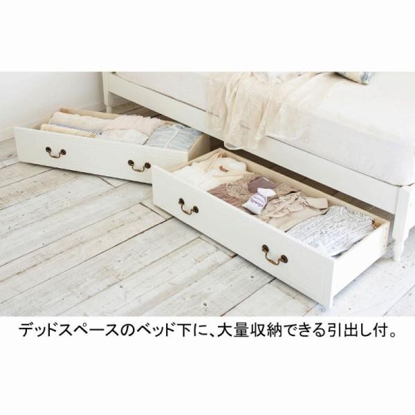 収納付クラシカルベッドV4 シングル  姫系ベッド シングルベッド 収納ベッド 引出し付ベッド 送料無料!【直送】 mutow 03