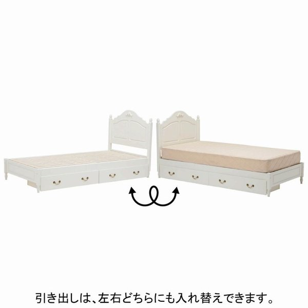 収納付クラシカルベッドV4 シングル  姫系ベッド シングルベッド 収納ベッド 引出し付ベッド 送料無料!【直送】 mutow 04