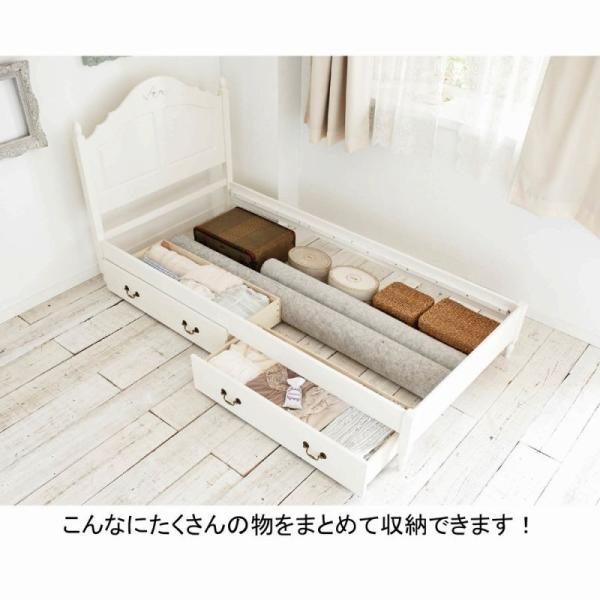 収納付クラシカルベッドV4 シングル  姫系ベッド シングルベッド 収納ベッド 引出し付ベッド 送料無料!【直送】 mutow 06