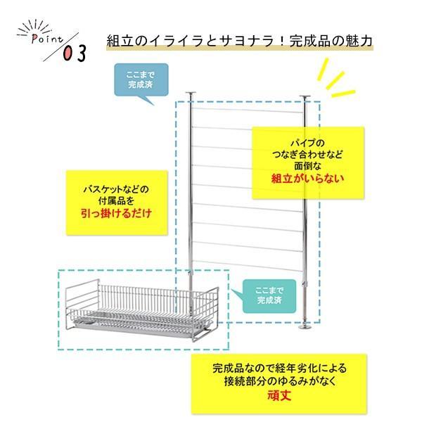 8%OFF対象商品!水切りラック シンク上 スリム ステンレス おしゃれ 突っ張り 箸置き 布巾かけ まな板立て 水切りかご 日本製 送料無料|mutow|06
