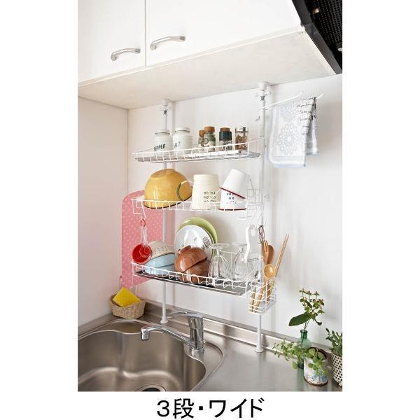 キッチンカウンター 突っ張りキッチンラックPX 2段・ワイド 送料無料(直送) 水切り ラック 水切りラック シンク上 水切りかご