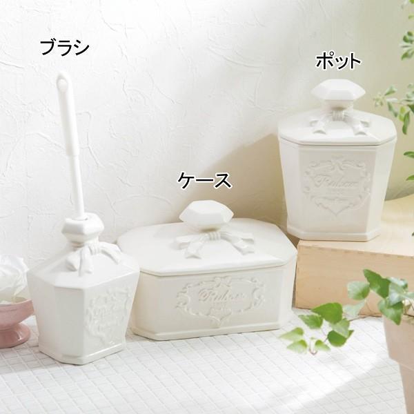 サニタリーボックス トイレ小物シリーズE ポット