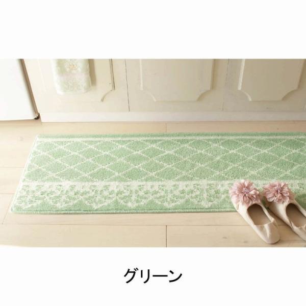 キッチンマットYB40 45×120 |mutow|05